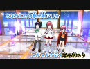 【画質テスト】(ニコカラ)ぜったい×4(OffVo)【一般惨敗】