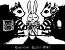 【佳仙ver.】ペテン師が笑う頃に【アヒャヒャヘ(゚∀゚*)ノ】 thumbnail