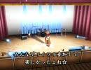 【Dance×Mixer】トナうた18「フェスティバル」