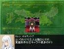 【革新PK】鍵山雛の野望 百五章「インターミッションⅦ」