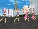 【MMD】ルカルカ★ナイトフィーバーでmodel紹介?修正版【ルカ様祭】