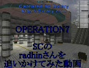 OPERATION7 SCの