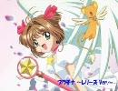 丹下桜のプラチナ ~レリーズ Ver.~