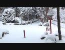 【HD】2010年雪の京都に行ってきた(3)【貴船神社・奥宮】