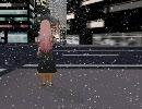 【第4回MMD杯本選】悲しい雪【PV?】