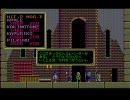 オールドPCゲーム ソーサリアン実況プレイ Part15「盗賊達の塔」編