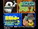 【毎回違うデッキ縛り】デジモンワールド デジタルカードアリーナpart02