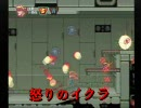 【amazon】konozamaを食らった俺が魂斗羅を怒り実況プレイpart1【ok】