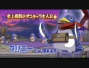 プリニー2~特攻遊戯! 暁のパンツ大作戦