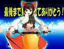 【第4回MMD杯本選】 東方にダフトパンクがキタ!
