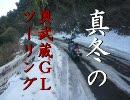 A12 第1回、奥武蔵GL○ーメンツーリング(アドレスV125G)