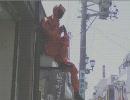 グーグルアースで疑似旅行! 忍者の里 伊賀編 オススメ度★★★★