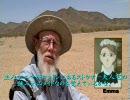 【エマ 第2幕】アリゾナの老人、2度目の浮気をする(字幕版)