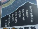 A12-1 (BGMなし)第1回、奥武蔵GL○ーメンツーリング