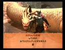 実況ってこんなモン。【God of WarⅡ】vol.14