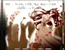 僕は天使じゃないよ - 翠子第5章「ラ・ビアン・ローズ」薔薇色の人生