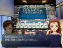 【アイマスxマジアカ】アイドルたちのQMAアイドル検定(後篇)