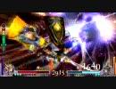 【皇帝】DFF対戦【第2回】