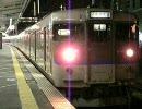 阪和線113系快速 鳳駅到着から発車まで