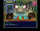 【毎回違うデッキ縛り】デジモンワールド デジタルカードアリーナpart03