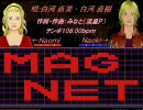 【Naomi&Naoki】magnet 【カバー曲】