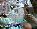20100213-3暗黒放送 14日のライブについての放送2/2再