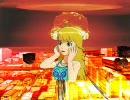 【アイドルマスター】 光と闇のアイドル プロローグ