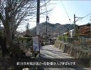 目指すは標高3000mの山  01話 高尾山・城山