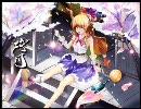 【東方】萃夢想「砕月」【高音質】