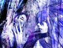【神威がくぽオリジナル曲】 Alias 【がくっぽいど】