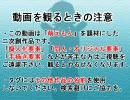 萌えもんでストーリー動画~萌芽アフター(あぺんど第二話)