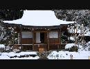 【HD】2010年雪の京都に行ってきた(5)【貴船から大原へ】