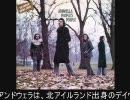 【BGM】冬の寒い日に聞きたい洋楽セレクション vol.1