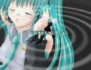 【初音ミク】White Illusion【オリジナル曲】
