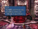【のそのそ】ファイナルファンタジー9part65【実況プレイ】