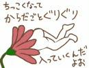 【手書き】なんでもおまんこ【朗読】