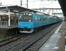 【テスト】京葉線201系