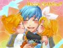 【KAITO】リンレンにお祝いしてもらったよ