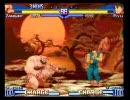 ZERO3 リュウ VS ザンギ