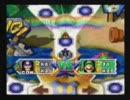 マリオパーティ3 悪意地とウィンナーとYAHOO!とでっていうの延長戦 終
