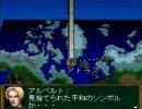上間久里実況プレイ【フロントミッション ガンハザード】Part02