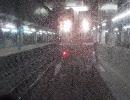 寝台特急北陸 長岡駅での機関車交換