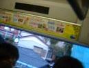 209系さよなら運転  快速磯子行き 車内風景 2010.1.24