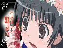 """【とある""""ラジオ""""の超電磁砲】豊崎さん・伊藤さんの幼声【アホの子】"""