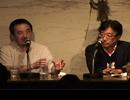 田中優 環境問題プロジェクトシリーズ Vol.2〜『美味しんぼ』雁屋哲と語る「食と環境」〜 | サンプル
