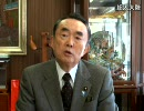 平沼赳夫先生が語る「民主党の危険な独走を阻止」