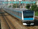 GoGo! 京浜東北・根岸線E233系