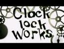 【歌ってみた】clock_lock_works【なおま】