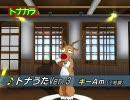 【Dance×Mixer】トナカラ Ver.3