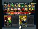 【スマブラDX】Mew2King(フォックス) vs PC Chris(ファルコン)